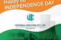 independence-day-advt