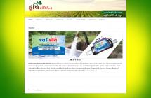 krishi-kranti-website-design