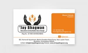 jb-business-card