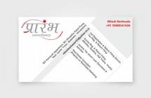prarambh-business-card