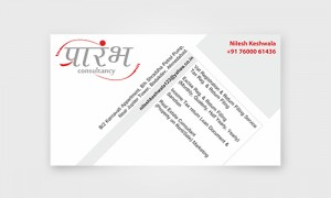prarambh-business-card